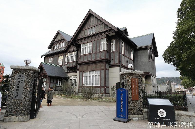 Kyushu_171214_388.jpg