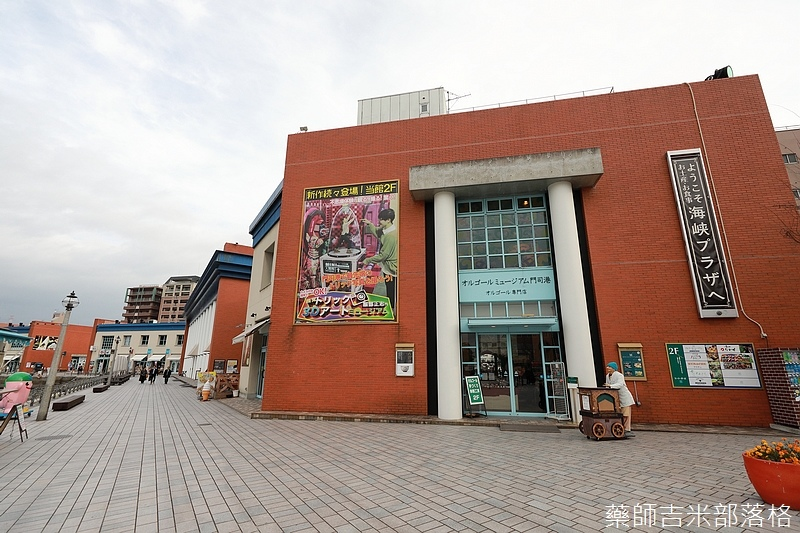Kyushu_171214_396.jpg
