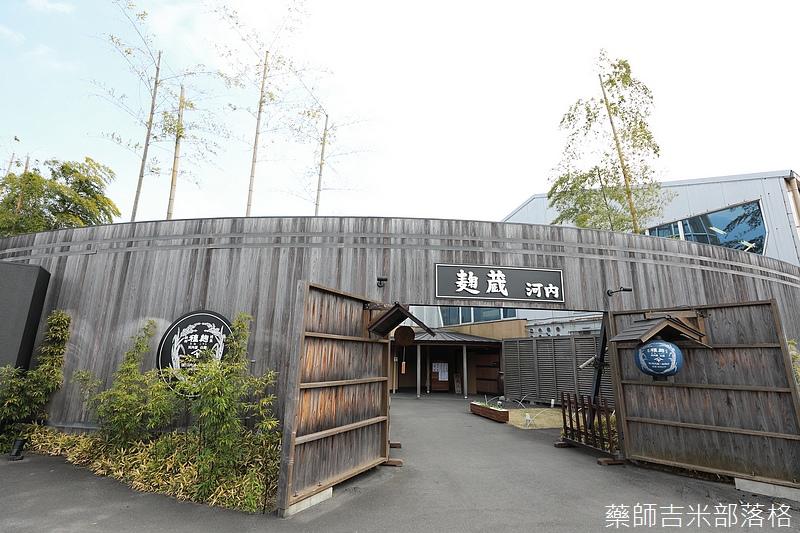 Kyushu_171216_145.jpg