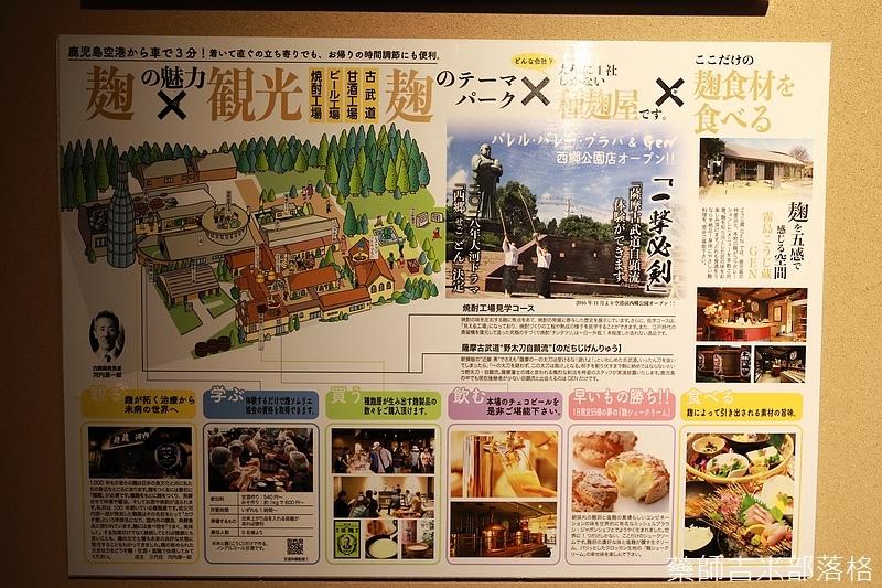 Kyushu_171216_154.jpg