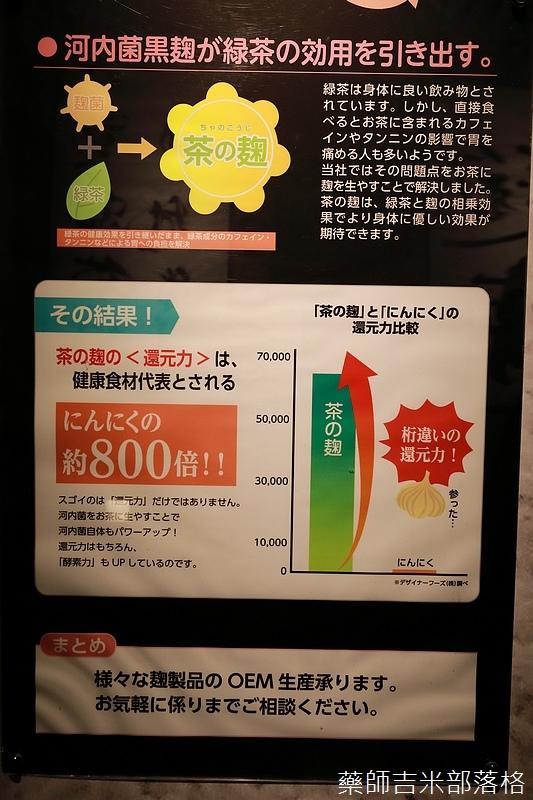 Kyushu_171216_171.jpg
