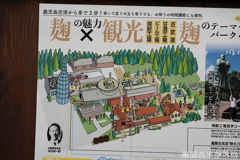 Kyushu_171216_201.jpg