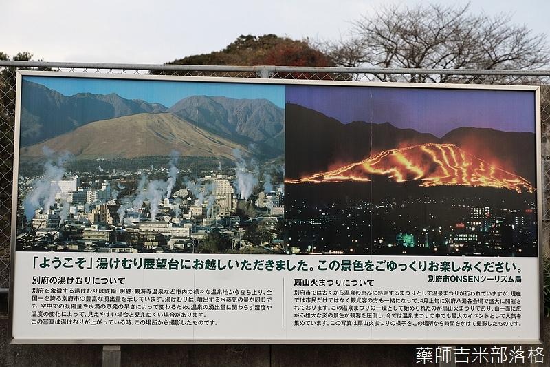 Kyushu_171214_494.jpg