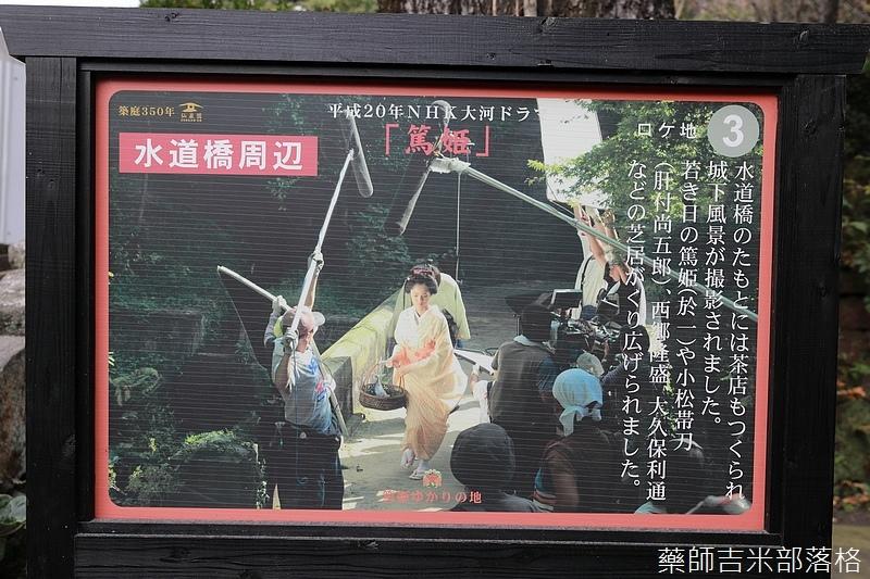 Kyushu_171217_271.jpg