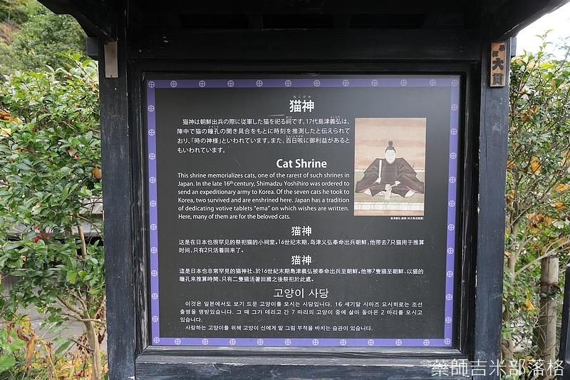Kyushu_171217_278.jpg