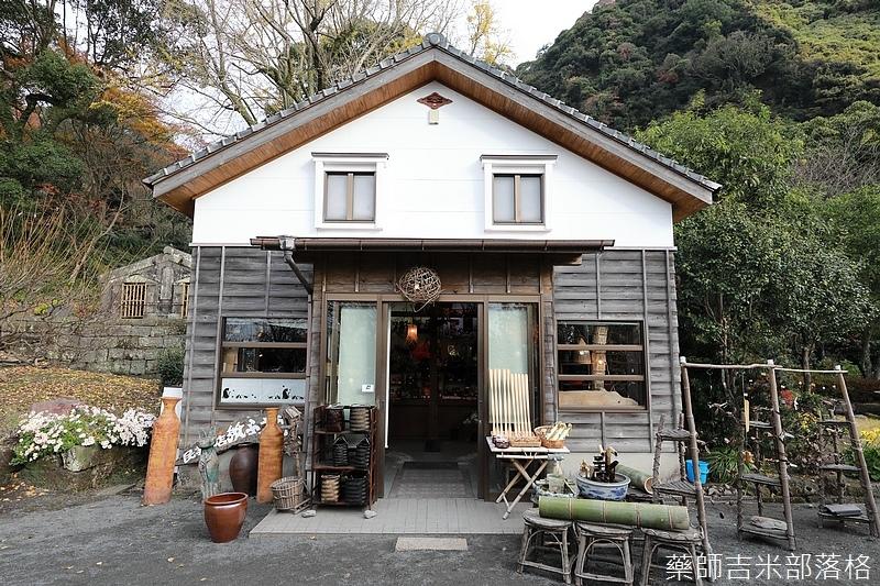 Kyushu_171217_284.jpg
