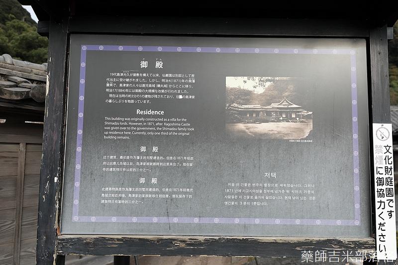 Kyushu_171217_299.jpg