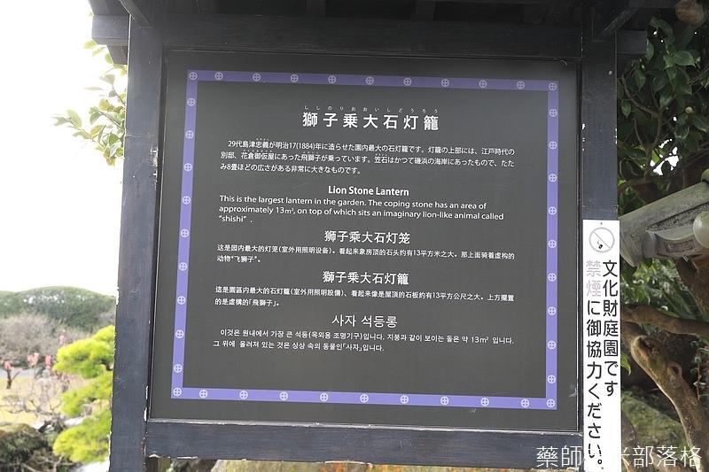 Kyushu_171217_300.jpg