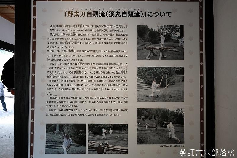 Kyushu_171217_310.jpg