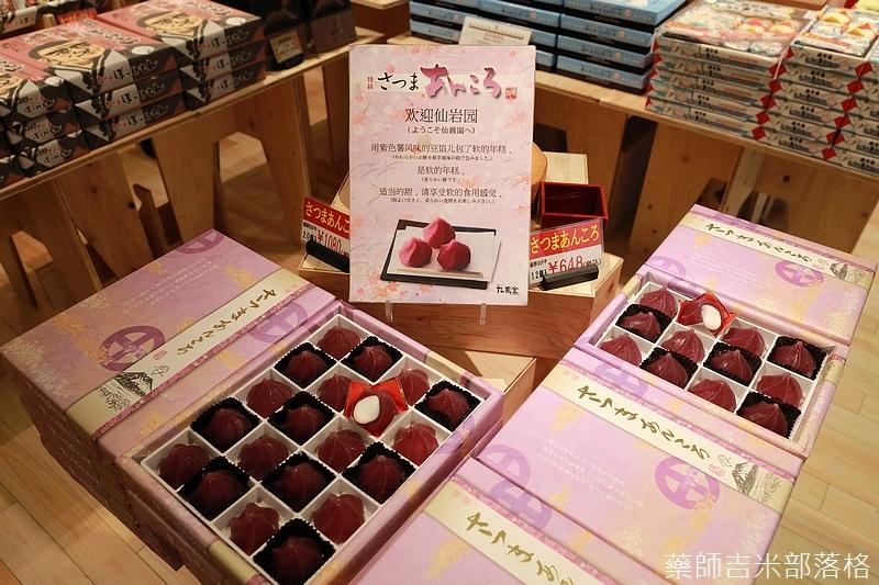 Kyushu_171217_319.jpg