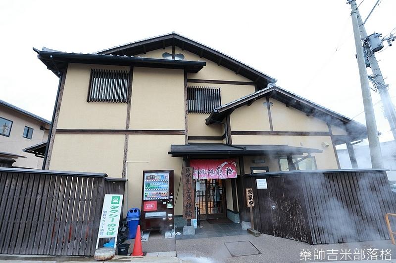 Kyushu_171214_529.jpg