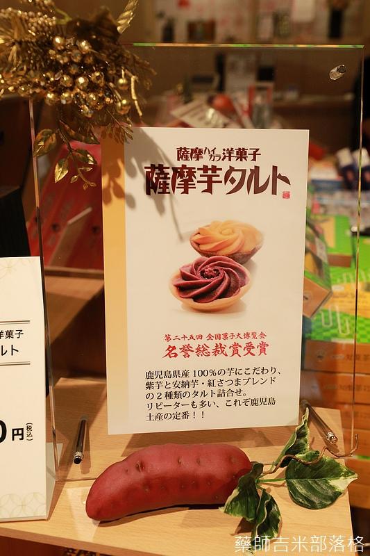 Kyushu_171217_322.jpg