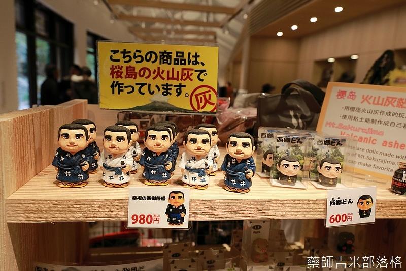 Kyushu_171217_324.jpg