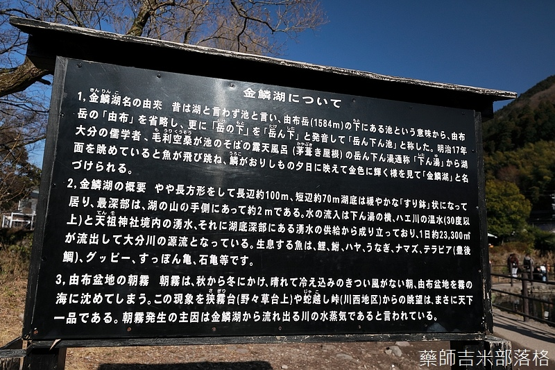 Kyushu_171215_346.jpg