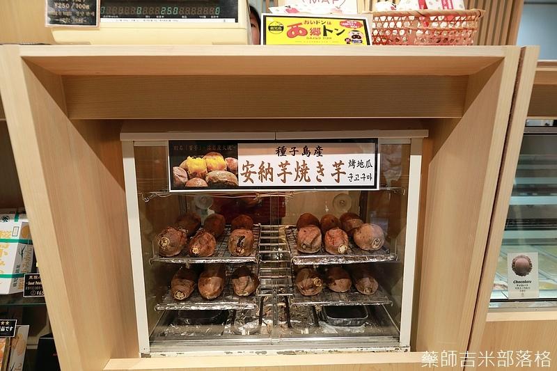 Kyushu_171217_326.jpg