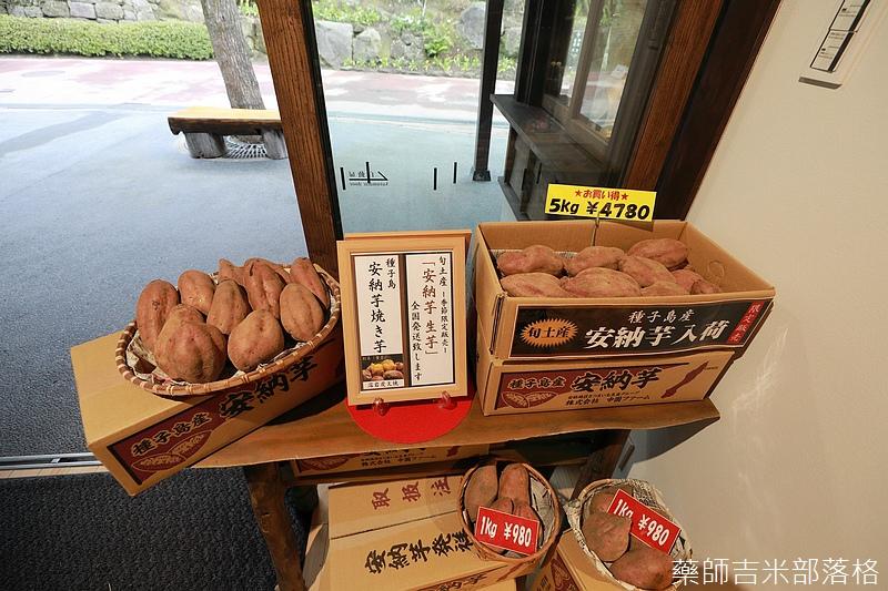 Kyushu_171217_327.jpg