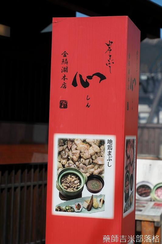 Kyushu_171215_351.jpg