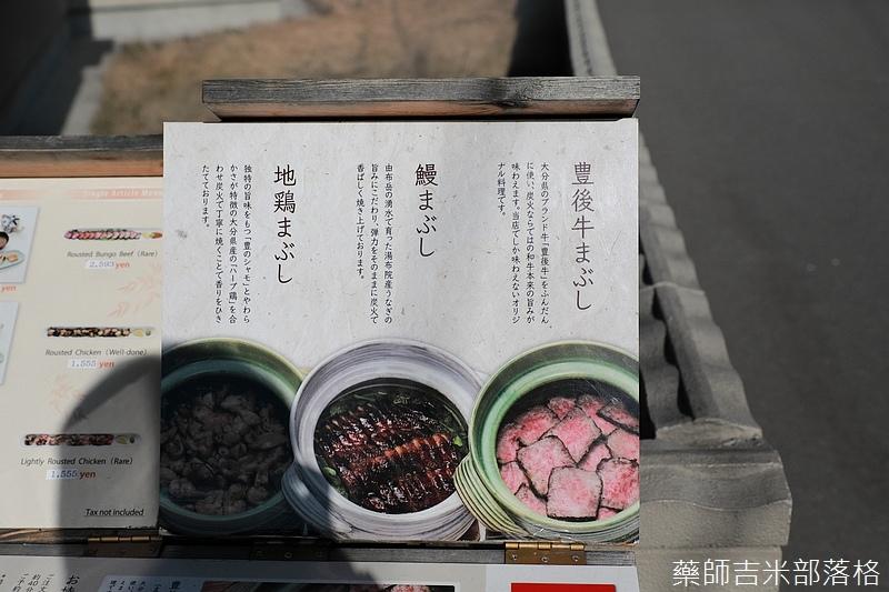 Kyushu_171215_353.jpg