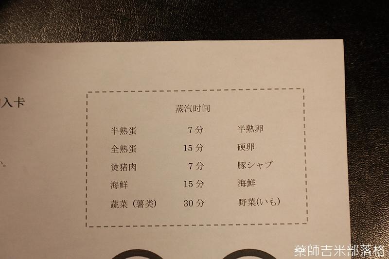 Kyushu_171214_552.jpg