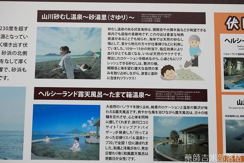 Kyushu_171216_302.jpg