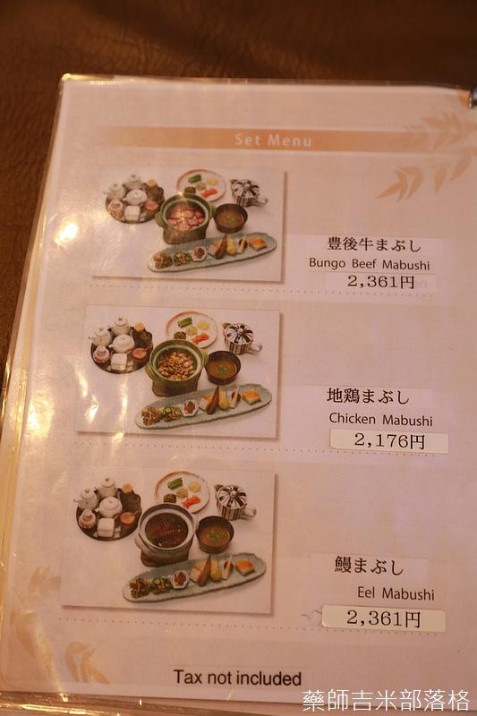 Kyushu_171215_379.jpg