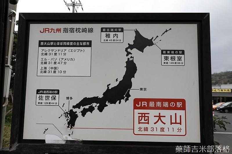 Kyushu_171216_358.jpg