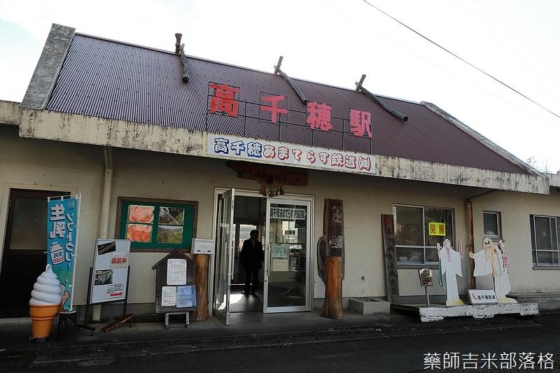 Kyushu_171215_456.jpg
