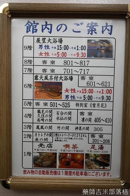 Kyushu_171214_652.jpg