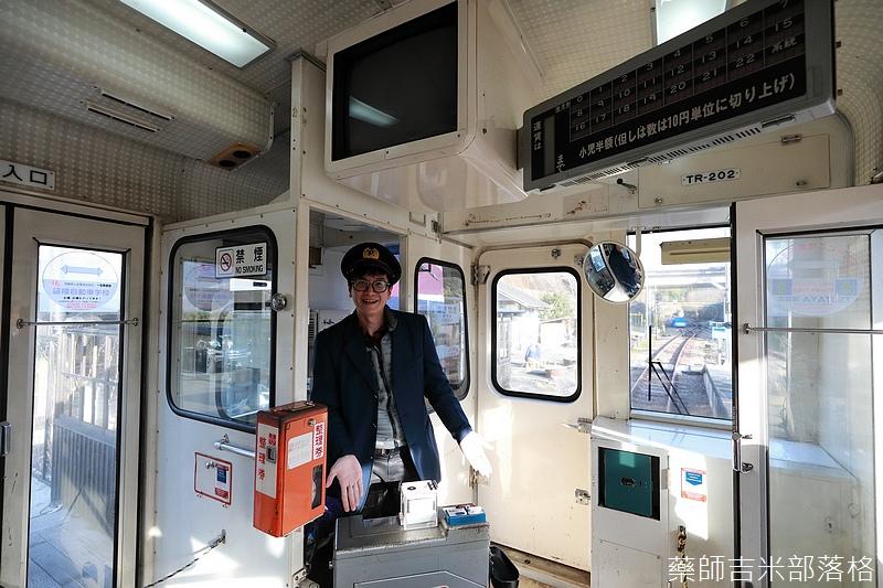 Kyushu_171215_478.jpg