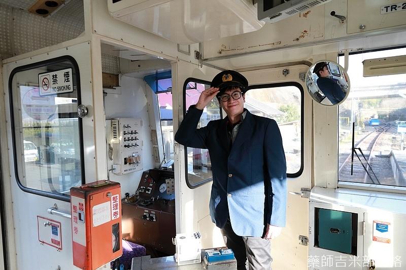 Kyushu_171215_483.jpg