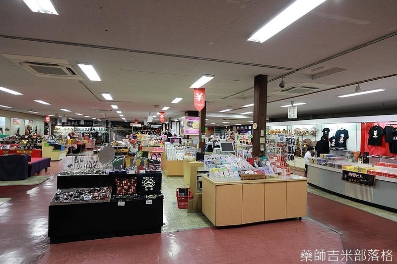 Kyushu_171216_410.jpg