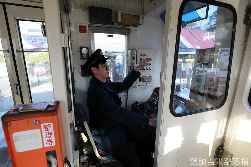 Kyushu_171215_488.jpg