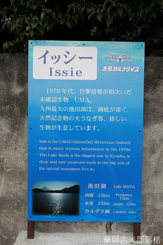 Kyushu_171216_413.jpg