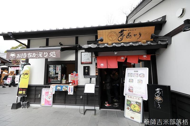 Kyushu_171217_487.jpg
