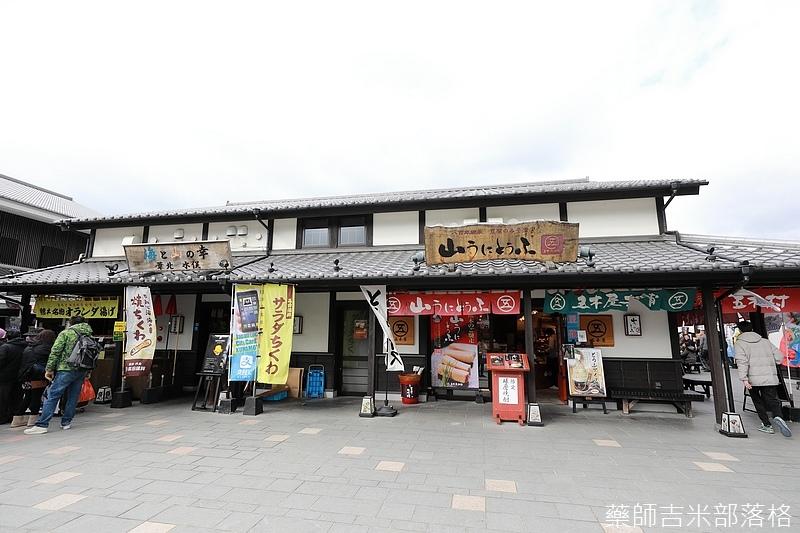 Kyushu_171217_490.jpg