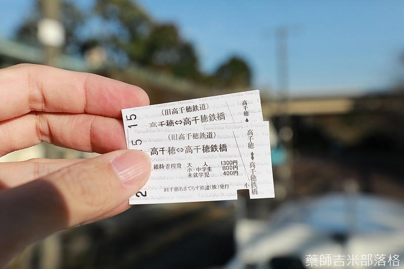 Kyushu_171215_505.jpg