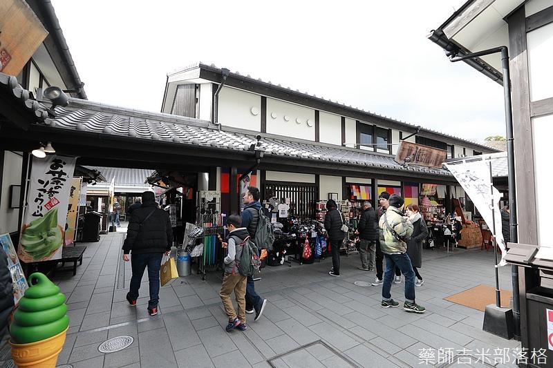 Kyushu_171217_496.jpg