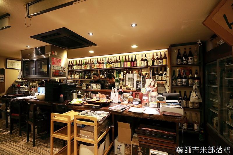 Kyushu_171216_485.jpg