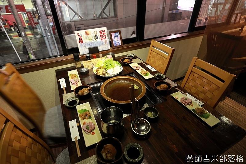 Kyushu_171216_486.jpg