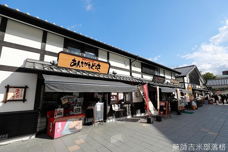 Kyushu_171217_557.jpg