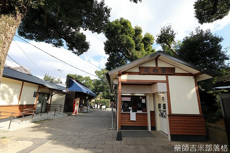 Kyushu_171217_563.jpg