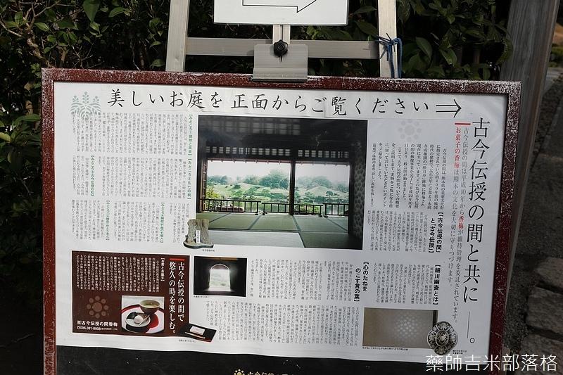 Kyushu_171217_568.jpg