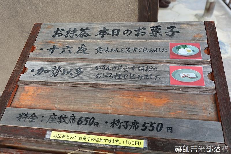 Kyushu_171217_569.jpg