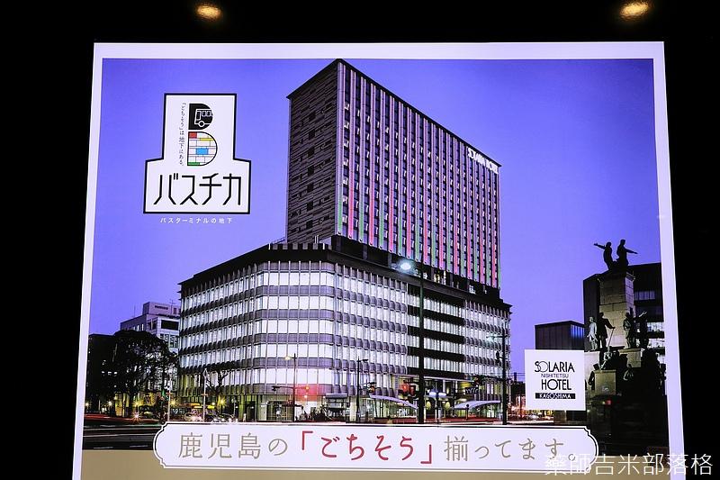 Kyushu_171216_565.jpg