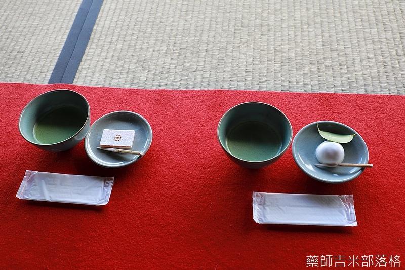 Kyushu_171217_643.jpg