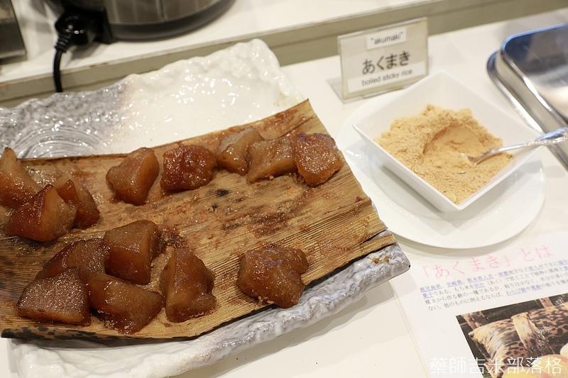 Kyushu_171216_592.jpg