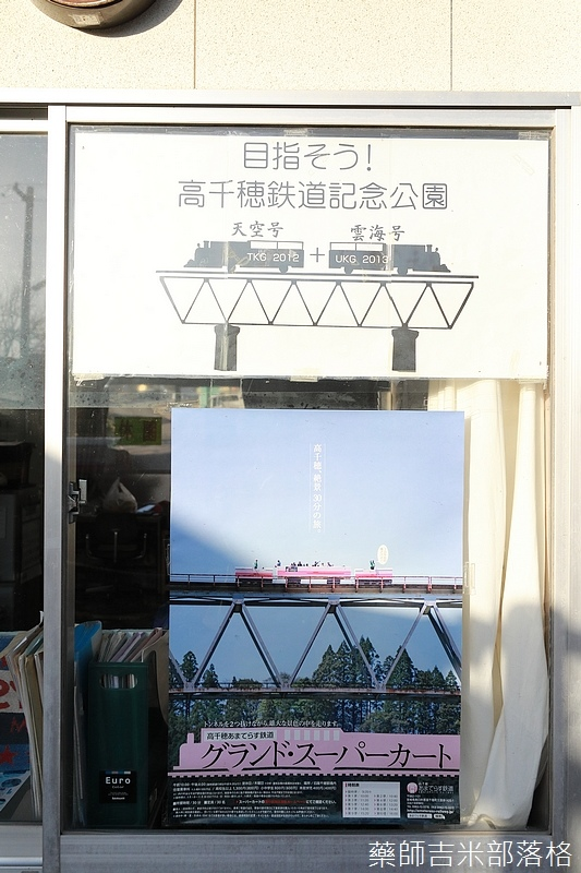 Kyushu_171215_663.jpg