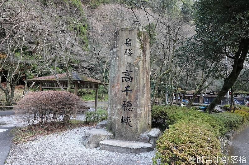 Kyushu_171215_801.jpg