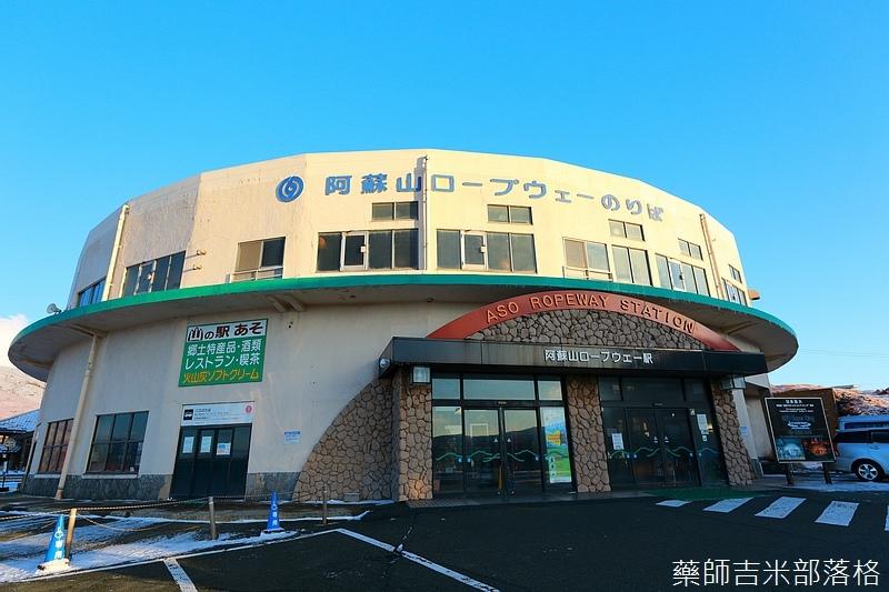 Kyushu_171217_804.jpg