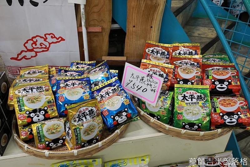Kyushu_171217_810.jpg
